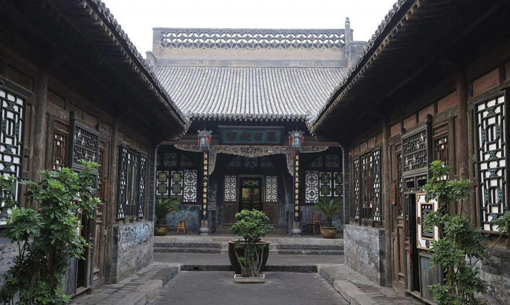 The Rishengchang Exchange House. Photo credit Zhangzhugang - Own work, CC BY-SA 3.0