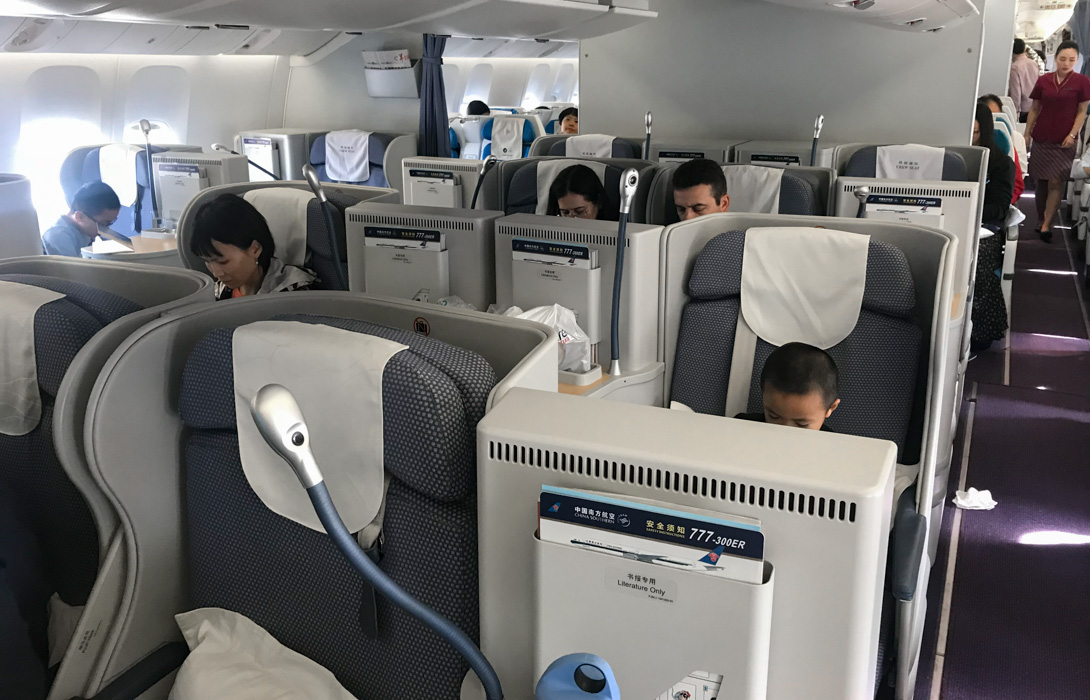 China Southern Business Class Cabin